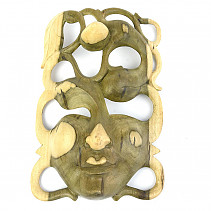 Wooden wall mask (Indonesia) 24cm (typ457)